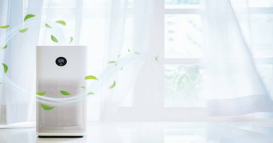 What is CADR in Air Purifier